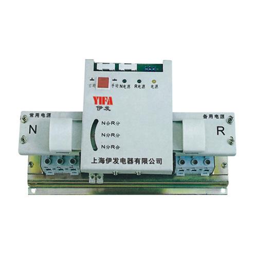 YFQ3 Series Automatic Transfer Switching Equipment