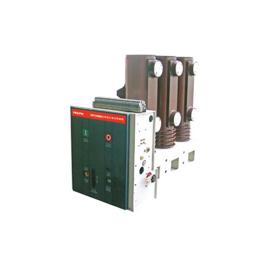 VS1-12 Type Side-mounted(VBM7) Vacuum Circuit Breaker