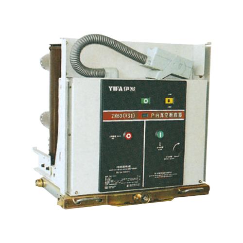 VS1(ZN63)Series H.V Vacuum Circuit Breaker