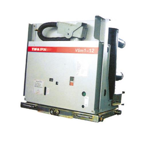 VSm1-12 Indoor HV Permanent-magnetic Vacuum Circuit Breaker