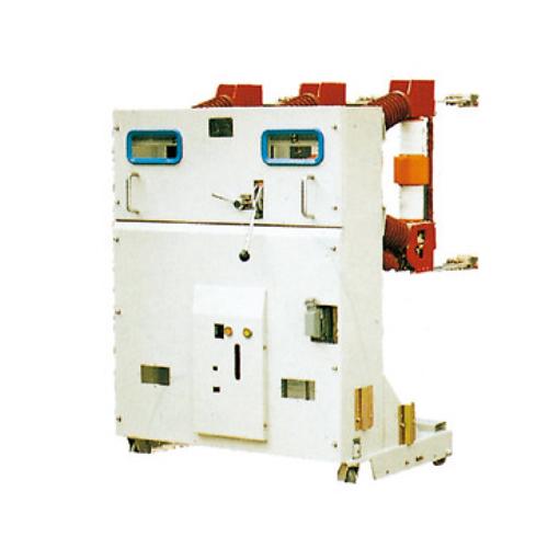 ZN23-40.5C/1600-25 Series Indoor Handcart Type Vacuum Circuit Breaker