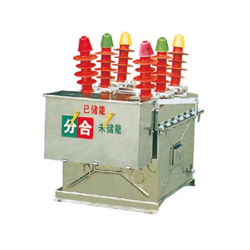ZW8-12,ZW8-12G Series HV Vacuum Circuit Breaker