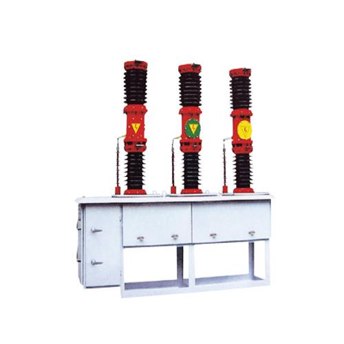 ZW7(A)-40.5 Series Ourdoor HV Vacuum Circuit Breaker