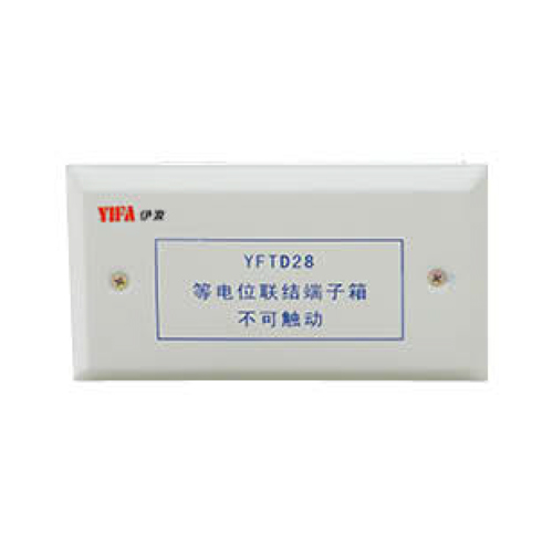YFTD28 Equipotential Connection Terminal Box