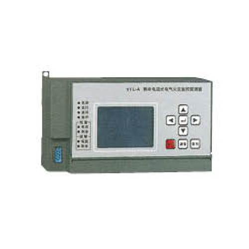 YFL-A Series Electric Fire Monitoring Detector-Residual Current Type