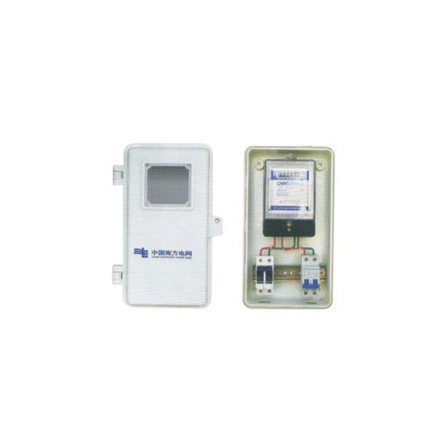 YFX-YN-W1 FRP Meter Box