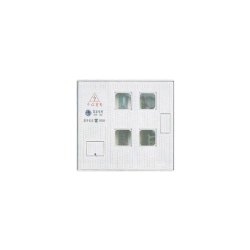 YFBX-JL-W4 FRP Meter Box