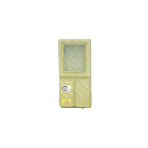YFDHS-1 indoor prepaid energy meter box
